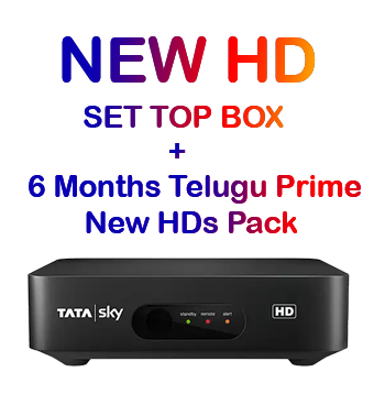 6months-telugu-prime-new-hd-pack